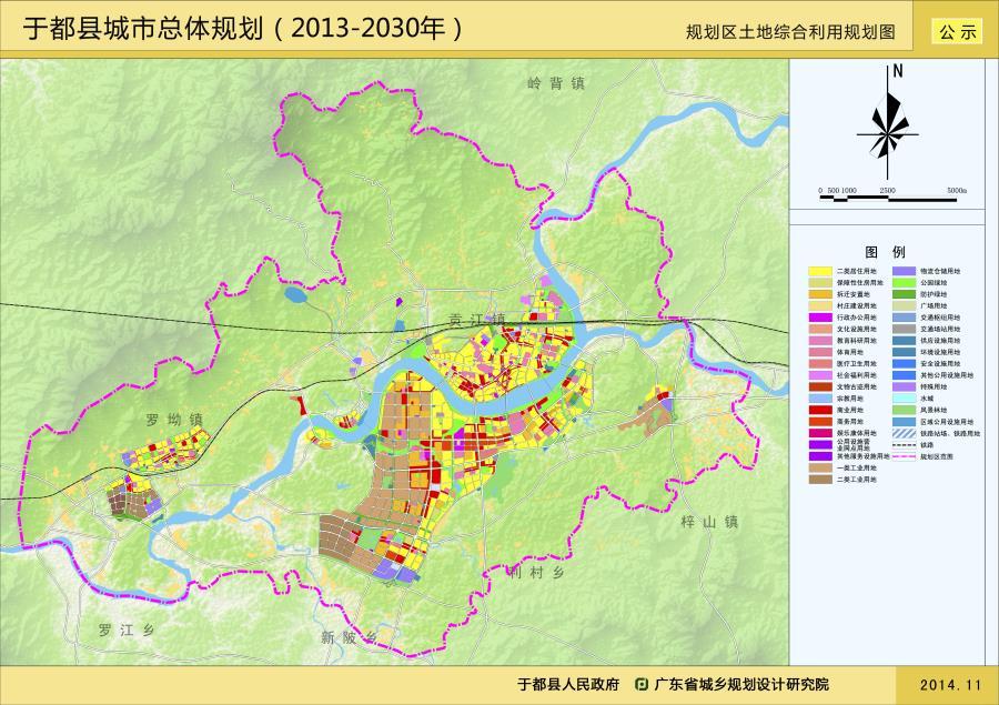 于都县城市总体规划 规划区土地综合利用规划图(2013-2030)