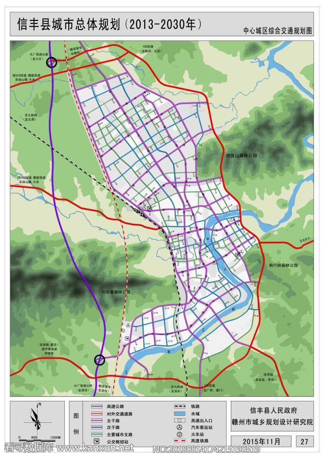 信丰县城市总体规划(2013-2030年) 中心城区综合交通规划图