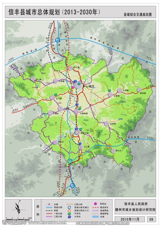 信丰县城市总体规划(2013-2030年) 县域综合交通规划图