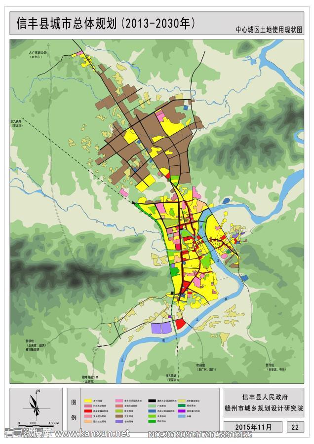 信丰县城市总体规划(2013-2030年) 中心城区现状用地2013-05-07