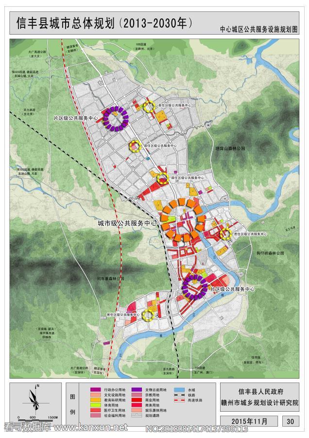 信丰县城市总体规划(2013-2030年) 中心城区公共服务设施规划图