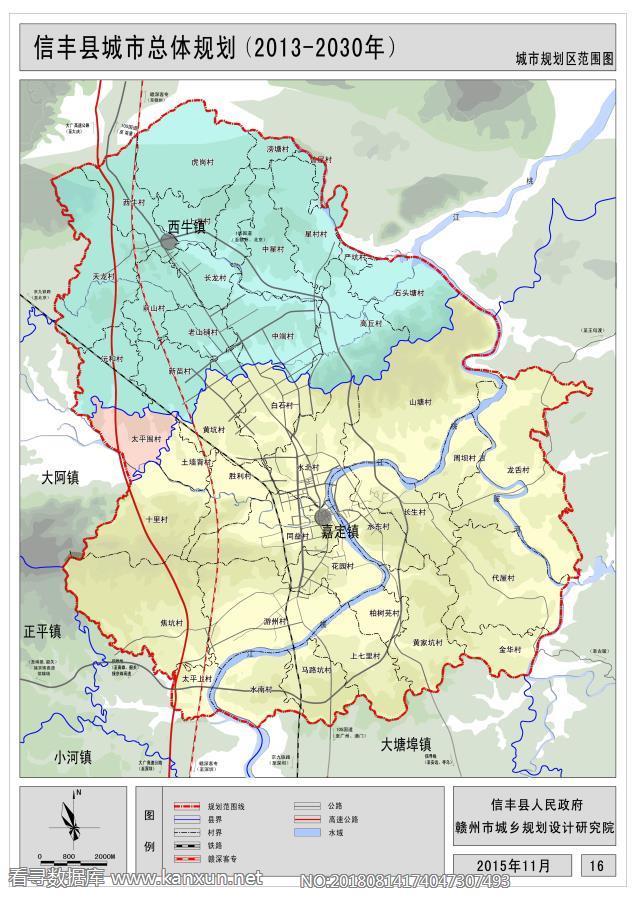 信丰县城市总体规划(2013-2030年) 城市规划区范围图