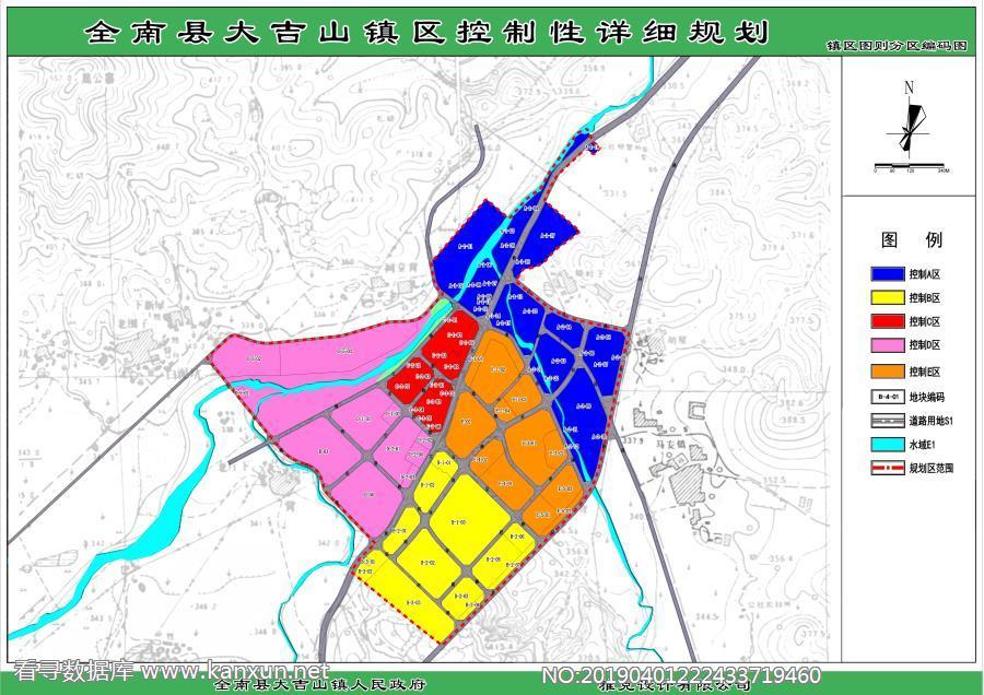 全南县大吉山镇控制性详细规划 21镇区图则分区编码图