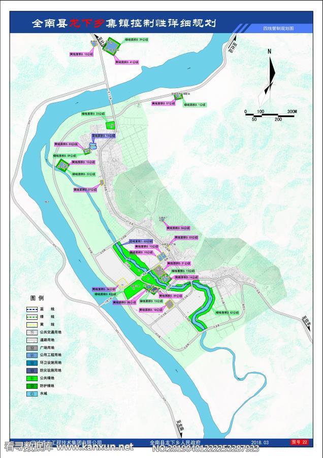 全南县龙下乡集镇控制性详细规划 22.四线管制规划图