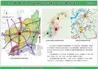 全南县大吉山镇控制性详细规划 01区位分析图