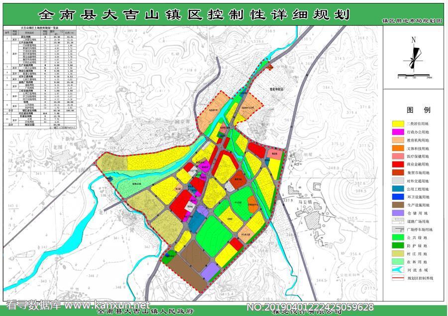 全南县大吉山镇控制性详细规划 04镇区用地布局规划图