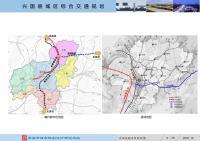 《兴国县城区综合交通规划》规划图 县域铁路系统规划图