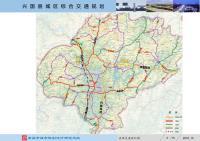 《兴国县城区综合交通规划》规划图 县域交通现状图