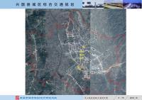 《兴国县城区综合交通规划》规划图中心城区道路交通现状图