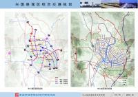 《兴国县城区综合交通规划》规划图 中心城区道路系统规划图