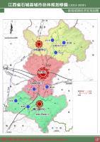 江西省石城县城市总体规划修编(2013-2030)——县域城镇经济区划图