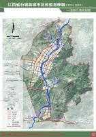 江西省石城县城市总体规划修编(2013-2030)——道路交通规划图
