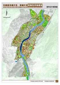 石城县东城片区、西城片区控制性详细规划城市设计意向图