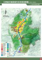 江西省石城县城市总体规划修编(2013-2030)——土地规划利用图